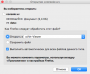 apple-mac-os:macos-high-sierra:pasted:20180501-184643.png