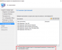 microsoft-windows:windows-10:enterprise-deployment-windows-10-with-sccm-2012-r2:pasted:20170128-193053.png