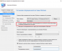 microsoft-windows:windows-10:enterprise-deployment-windows-10-with-sccm-2012-r2:pasted:20170128-195408.png