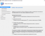 microsoft-windows:windows-10:enterprise-deployment-windows-10-with-sccm-2012-r2:pasted:20170129-192654.png