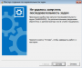 microsoft-windows:windows-10:enterprise-deployment-windows-10-with-sccm-2012-r2:pasted:20170129-193223.png