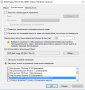 microsoft-windows:windows-10:enterprise-deployment-windows-10-with-sccm-2012-r2:pasted:20170129-210854.png