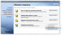 symantec:pasted:20171020-185222.png