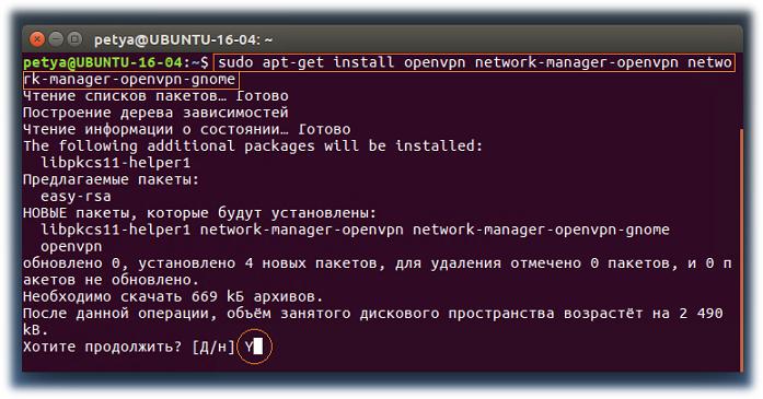 Sudo add-apt-repository ppa:gwendal-lebihan-dev/cinnamon-stable sudo apt-get update sudo apt-get install cinnamon