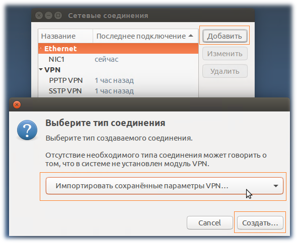 Vpn says no internet connection